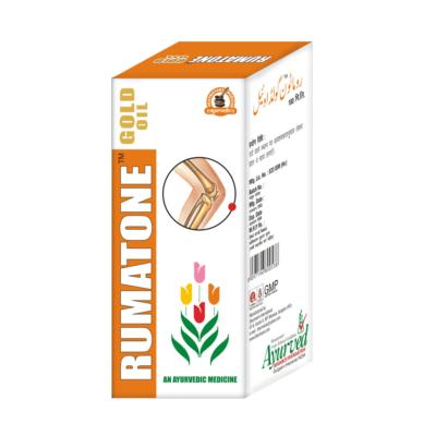 Arthritis Joint Pain Relief Oil