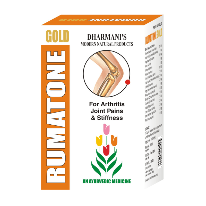 Herbal Supplements for Arthritis Joint Pain
