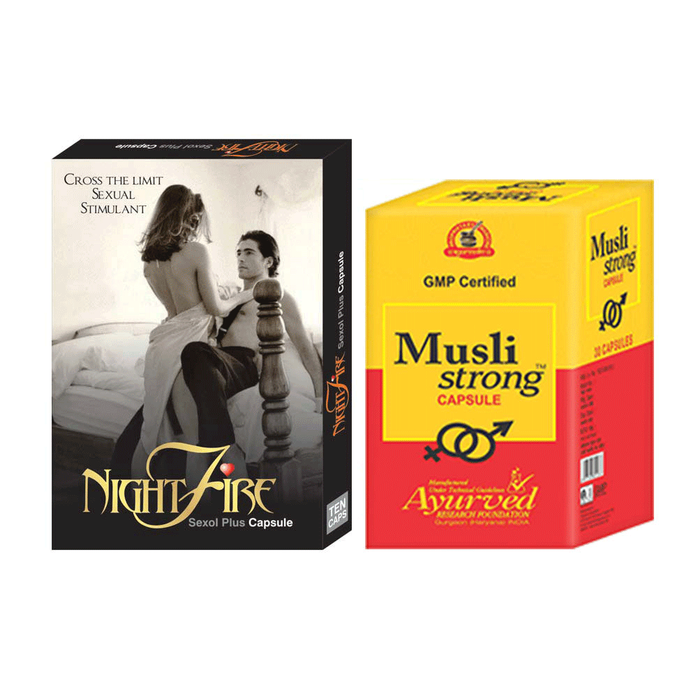 Night Fire and Musli Strong Capsules