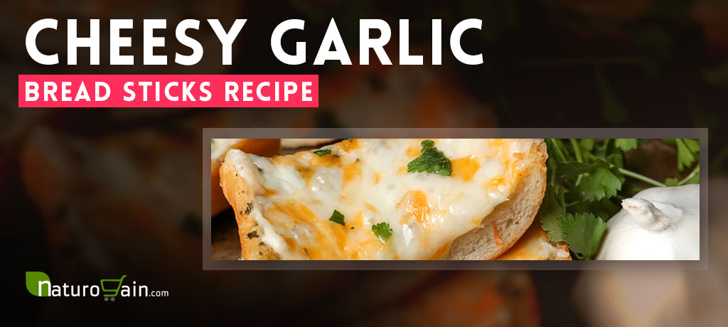 Cheesy Garlic Bread Sticks Recipe