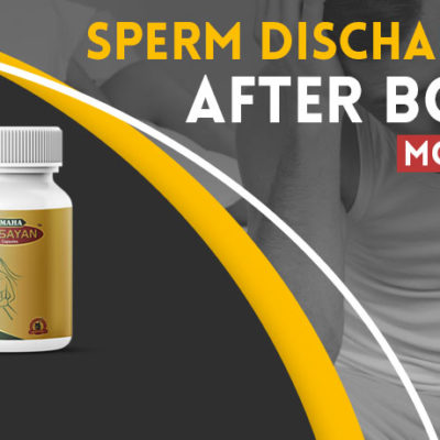 Sperm Discharge After Bowel Movement