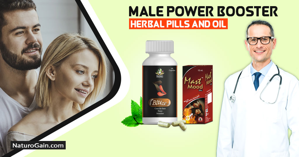 Best Herbal ED Pills and Oil